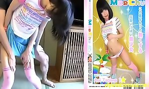 Aoi Tajima Mini Legal grow older teenager Nosey Sex In Her Debut Movie Screwed Doggy Here Have a